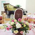 Wedding Supplier News - A Musical Cotswolds Wedding